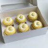 Baby Yellow Cupcakes