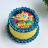 Custom Print Cake